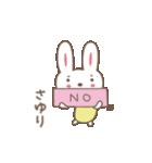 さゆりちゃんうさぎ rabbit for Sayuri(個別スタンプ:12)