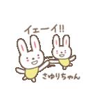 さゆりちゃんうさぎ rabbit for Sayuri(個別スタンプ:13)