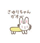 さゆりちゃんうさぎ rabbit for Sayuri(個別スタンプ:15)