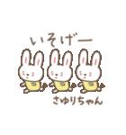 さゆりちゃんうさぎ rabbit for Sayuri(個別スタンプ:16)