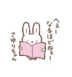 さゆりちゃんうさぎ rabbit for Sayuri(個別スタンプ:17)