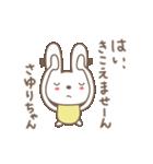 さゆりちゃんうさぎ rabbit for Sayuri(個別スタンプ:18)