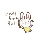 さゆりちゃんうさぎ rabbit for Sayuri(個別スタンプ:19)