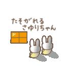 さゆりちゃんうさぎ rabbit for Sayuri(個別スタンプ:20)