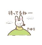 さゆりちゃんうさぎ rabbit for Sayuri(個別スタンプ:21)