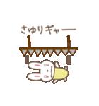 さゆりちゃんうさぎ rabbit for Sayuri(個別スタンプ:22)