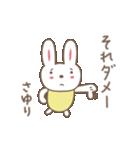 さゆりちゃんうさぎ rabbit for Sayuri(個別スタンプ:23)