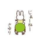 さゆりちゃんうさぎ rabbit for Sayuri(個別スタンプ:24)