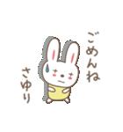 さゆりちゃんうさぎ rabbit for Sayuri(個別スタンプ:26)