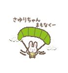 さゆりちゃんうさぎ rabbit for Sayuri(個別スタンプ:27)
