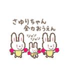 さゆりちゃんうさぎ rabbit for Sayuri(個別スタンプ:28)