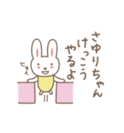 さゆりちゃんうさぎ rabbit for Sayuri(個別スタンプ:29)