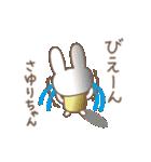 さゆりちゃんうさぎ rabbit for Sayuri(個別スタンプ:30)