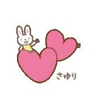 さゆりちゃんうさぎ rabbit for Sayuri(個別スタンプ:31)