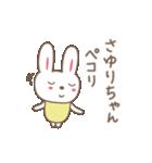 さゆりちゃんうさぎ rabbit for Sayuri(個別スタンプ:32)