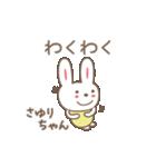 さゆりちゃんうさぎ rabbit for Sayuri(個別スタンプ:33)