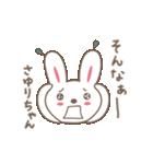 さゆりちゃんうさぎ rabbit for Sayuri(個別スタンプ:34)