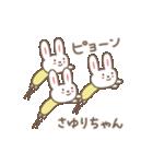さゆりちゃんうさぎ rabbit for Sayuri(個別スタンプ:36)