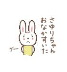 さゆりちゃんうさぎ rabbit for Sayuri(個別スタンプ:37)