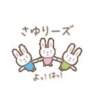 さゆりちゃんうさぎ rabbit for Sayuri(個別スタンプ:38)