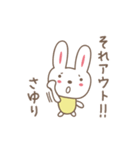 さゆりちゃんうさぎ rabbit for Sayuri(個別スタンプ:39)