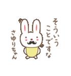 さゆりちゃんうさぎ rabbit for Sayuri(個別スタンプ:40)