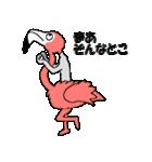 ウォッチバード・ソサエティー/2ndウォッチ(個別スタンプ:7)
