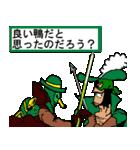 ウォッチバード・ソサエティー/2ndウォッチ(個別スタンプ:14)