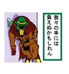 ウォッチバード・ソサエティー/2ndウォッチ(個別スタンプ:15)