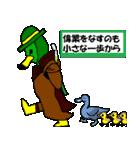 ウォッチバード・ソサエティー/2ndウォッチ(個別スタンプ:16)