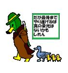 ウォッチバード・ソサエティー/2ndウォッチ(個別スタンプ:17)