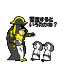 ウォッチバード・ソサエティー/2ndウォッチ(個別スタンプ:20)