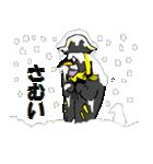 ウォッチバード・ソサエティー/2ndウォッチ(個別スタンプ:21)