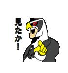 ウォッチバード・ソサエティー/2ndウォッチ(個別スタンプ:27)