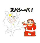 ウォッチバード・ソサエティー/2ndウォッチ(個別スタンプ:31)
