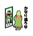 ウォッチバード・ソサエティー/2ndウォッチ(個別スタンプ:40)