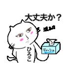 ひろこ専用ヒロコが使う用の名前スタンプ(個別スタンプ:05)