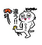 ひろこ専用ヒロコが使う用の名前スタンプ(個別スタンプ:06)
