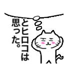ひろこ専用ヒロコが使う用の名前スタンプ(個別スタンプ:07)