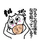 ひろこ専用ヒロコが使う用の名前スタンプ(個別スタンプ:09)