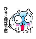 ひろこ専用ヒロコが使う用の名前スタンプ(個別スタンプ:17)