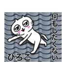 ひろこ専用ヒロコが使う用の名前スタンプ(個別スタンプ:18)