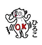 ひろこ専用ヒロコが使う用の名前スタンプ(個別スタンプ:22)