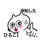 ひろこ専用ヒロコが使う用の名前スタンプ(個別スタンプ:25)