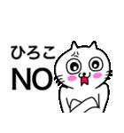ひろこ専用ヒロコが使う用の名前スタンプ(個別スタンプ:26)