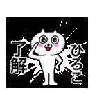 ひろこ専用ヒロコが使う用の名前スタンプ(個別スタンプ:30)