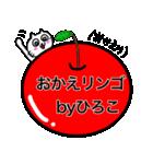 ひろこ専用ヒロコが使う用の名前スタンプ(個別スタンプ:33)