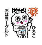 ひろこ専用ヒロコが使う用の名前スタンプ(個別スタンプ:34)