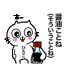 ひろこ専用ヒロコが使う用の名前スタンプ(個別スタンプ:35)