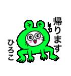 ひろこ専用ヒロコが使う用の名前スタンプ(個別スタンプ:40)